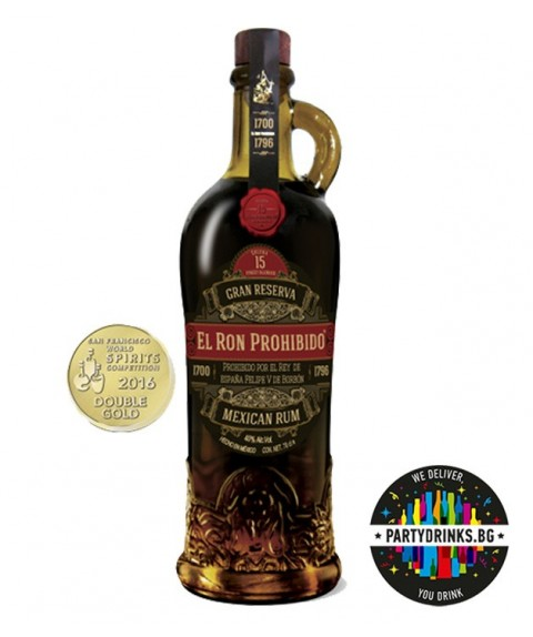 El Ron Prohibido Solera 15 years old Gran Reserva 700ml