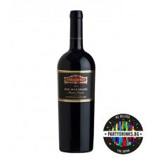 Червено вино Errazuriz Maximiano Founders Reserve 2014 750ml 14%