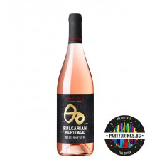 BH Original Collection Rose Mavrud '15 750ml