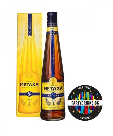 Brandy Metaxa 5 700ml