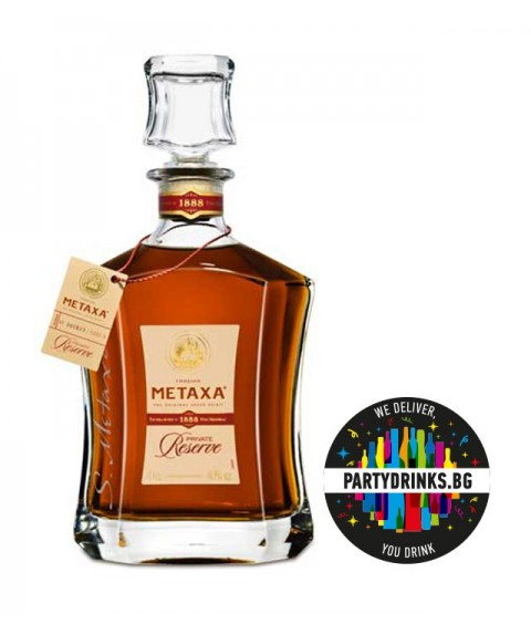 Brandy Metaxa Private Reserve 700ml