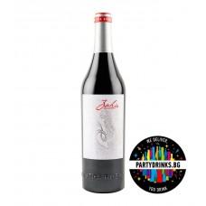 Red wine Zahir 750ml