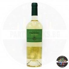 Бяло вино Старосел Millesime 750ml 14.2%