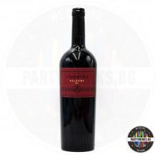 Червено вино Старосел Millesime 750ml 14.8%