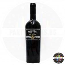 Червено вино Старосел Wine Treasure 750ml 14.8%