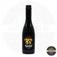 Червено вино BH Original Collection Mavrud 375ml 13.5%