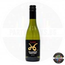 Бяло вино BH Original Collection Misket 375ml 13%