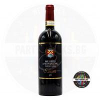Червено вино Nannetti Brunello Di Montalcino 2013 750ml 13.5%