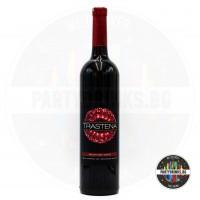 Малиново вино Trastena 750ml 10.5%