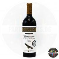 Червено вино Yamantieos оf Ivailovgrad Syrah Grand Reserve 750ml 14%