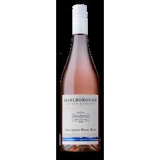Вино розе Marlborough Estate Reserve Sauvignon Blanc 750ml